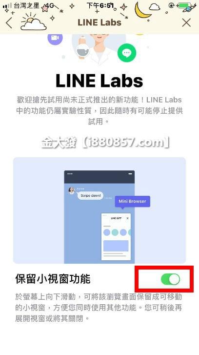 LINE LABS