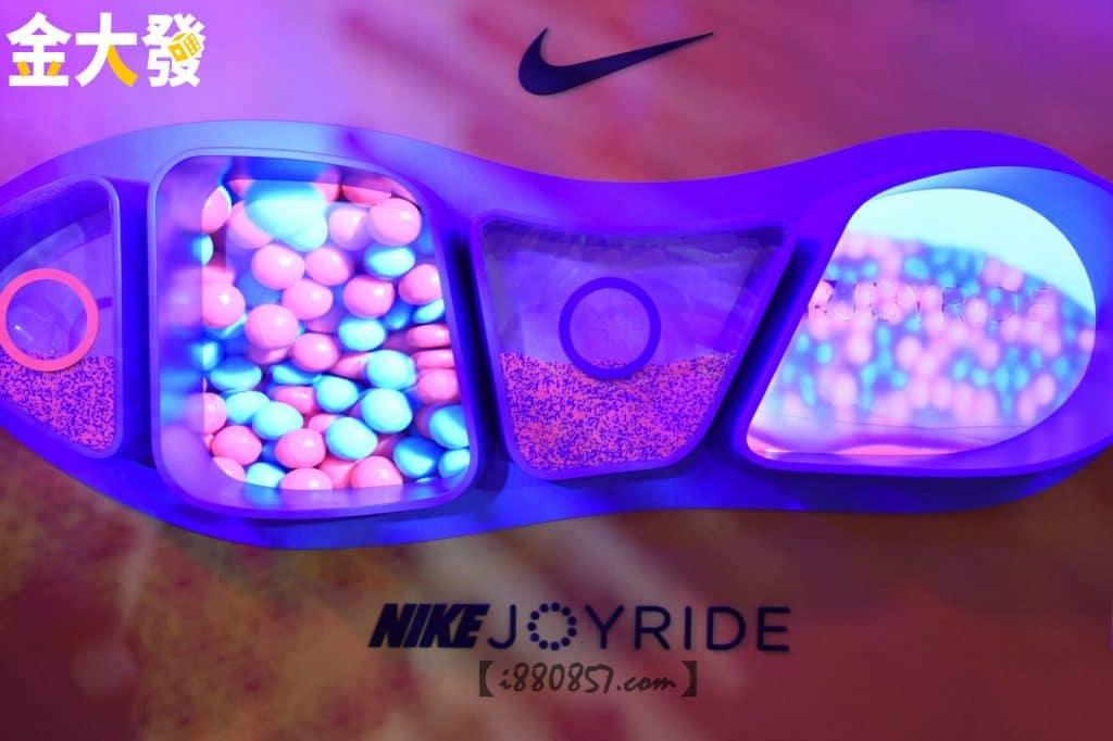 Nike Joyride Run