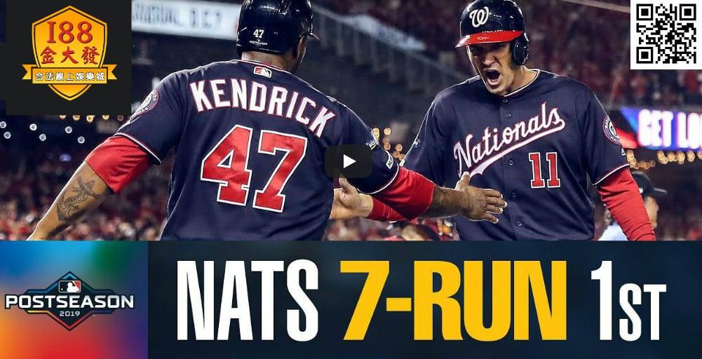 MLB冠軍賽