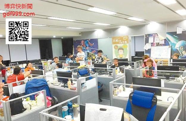博弈業(娛樂城)的同事大多都是年紀相仿的年輕族群