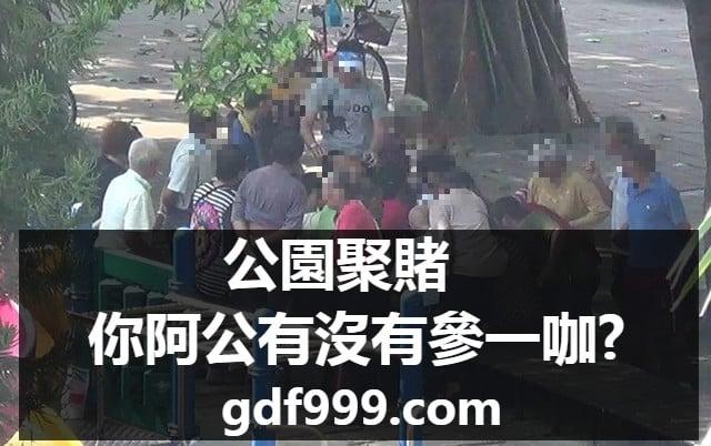 地下六合彩玩法、六合彩拖牌、香港賽馬會、六合彩台灣、台灣六合彩玩法、